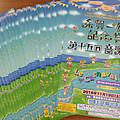 糸賀一雄記念賞第十五回音楽祭のチラシが完成しました。