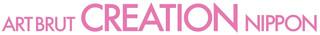 【東京2020大会・日本博を契機とした障害者の文化芸術フェスティバルの公式ウェブサイトが公開されました】