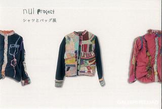 【展覧会情報】nui project「シャツとバッグ展」のご案内